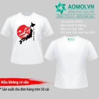 Áo võ Aikido